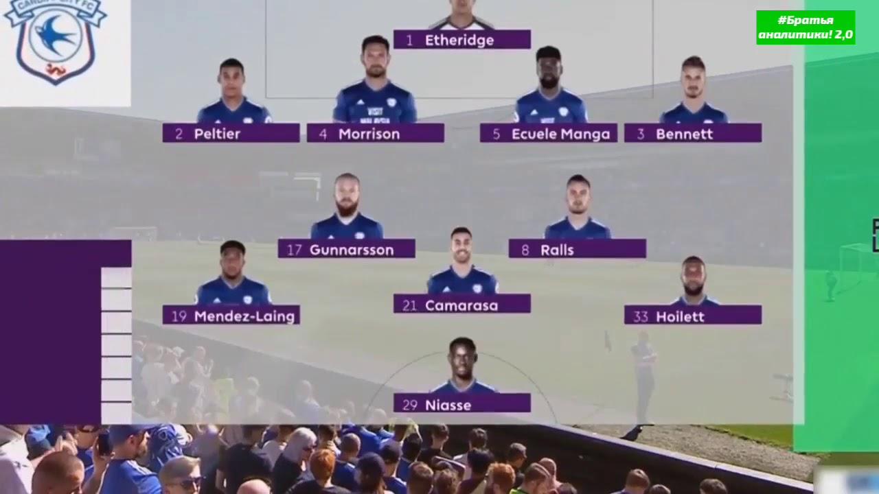 Angilya piremrer liga 2019 [PUNIQRANDLINE-(au-dating-names.txt) 61