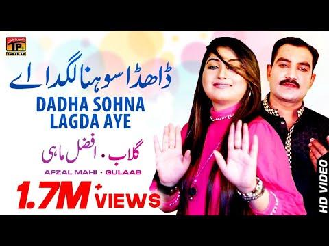Dadha Sohna Lagda Aey | Afzal Mahi | Gulaab | Pakistani Punjabi Song | Thar Production