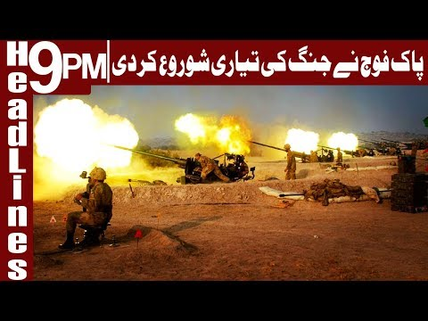 Pak Army Started its Preparations for Indian Attack - Headlines & Bulletin 9 PM - 19 January 2018