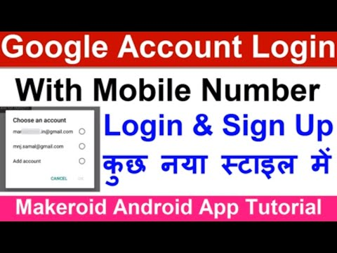 How To Use Google Login In Android App Using Makeroid / Google Account Sign Up System