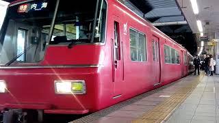 [全一特急] 名鉄5703F 特急内海306レ金山駅発車