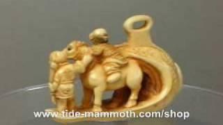 mammoth ivory figurine netsuke Miniature Cave H1570