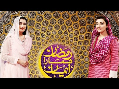 Ramzan Hamara Iman 19 June 2016 Iftar Transmission Aaj News