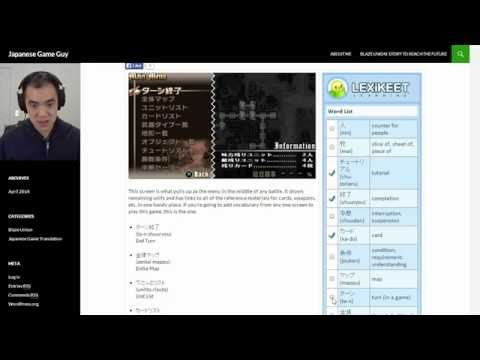 Learning to Read Imported Video Games Through JapaneseGameGuy and Lexikeet