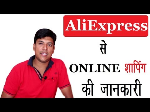 AliExpress online shopping India | AliExpress Shopping | Aliexpress Hindi | Mr.Growth