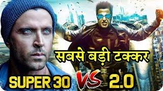 Biggest Fight Of 2 Big Star Hrithik Roshan Super 30 and Rajinikanth 2.0