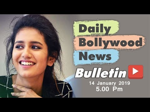Latest Hindi Entertainment News From Bollywood | Priya Prakash Varrier | 14 January 2019 | 5:00 PM Mp3