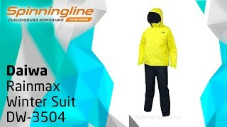 Костюм для рыбалки Daiwa Rainmax Winter Suit DW-3504(Купить костюм для рыбалки Daiwa Rainmax Winter Suit DW-3504 https://spinningline.ru/daiwa-dw3504-c-846_3211_38411_48375_122120.html Обзор ..., 2016-10-11T15:28:05.000Z)