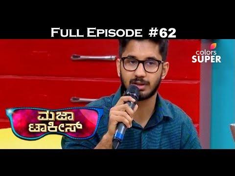 Majaa Talkies Season 2 - 17th August 2018 - ಮಜಾ ಟಾಕೀಸ್ - Full Episode