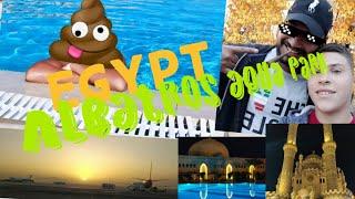 Путешествие по Египту город Шарм эль Шейх Отель Albatros Aqua Park