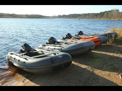 Лодки Навигатор НДНД (Надувное Дно Низкого Давления). Обзор и тест-драйв от производителя.