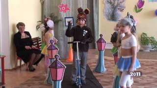 волк и семеро козлят мюзикл в детском саду.mpg