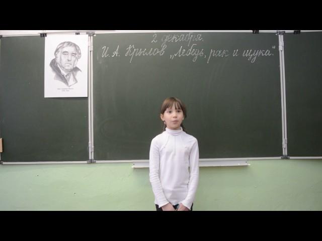 Изображение предпросмотра прочтения – ВикторияАбахтимова читает произведение «Лебедь, Рак и Щука» И.А.Крылова
