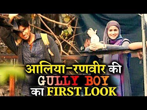 GULLY BOY First Look: Alia Bhatt and Ranveer Singh