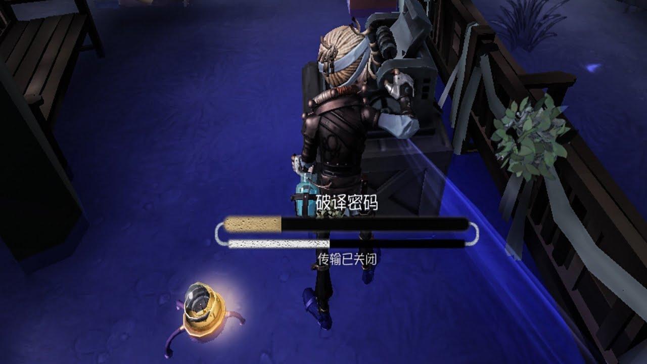 "Electrolysis – ""Prisoner's"" A Costume gameplay / Identity V"