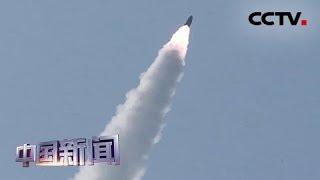 [中国新闻] 韩国军方说朝鲜发射两枚短程弹道导弹 安倍:朝发射活动未对日本国家安全造成影响 | CCTV中文国际
