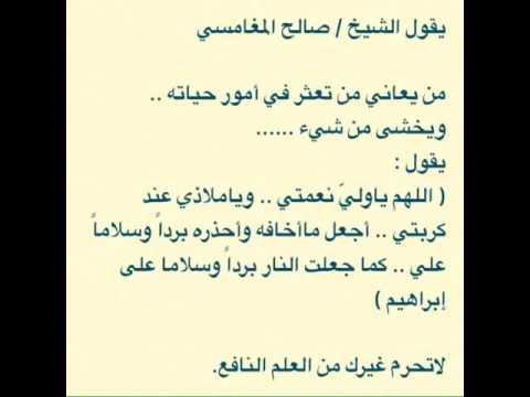 بروتين انها جميلة أهلا بك عاء من خاف ظلم السلطان Comertinsaat Com