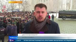 В Воронеже простились с погибшим в Сирии летчиком Романом Филиповым