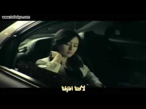 Kyu Hyun 7 Years of Love Arabic