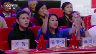 Avenue Of Stars 20170505 The Dragon Acrobatics Clip | CCTV