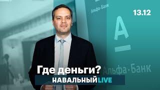 Россия останется без частных банков?