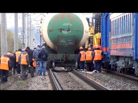 [Эксклюзив] Сход вагона с рельс и восстановительные работы