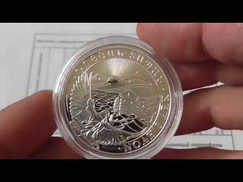 Инвестиционная монета Республики Армении 500 драм, НОЕВ КОВЧЕГ,вес 31,1гр.,проба 999.