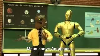 РОБОЦЫП СТАР ВАРС-