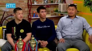 Победители первенства по СУМО г. Бишкек / УтроLive / 23.03.17 / НТС