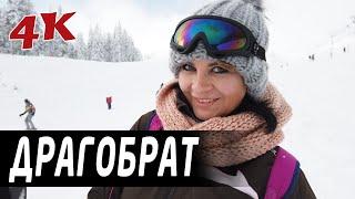 Драгобрат 2019 - Вершина Карпат - спуск, отель, обучение - отдых семьей в отеле Вершина