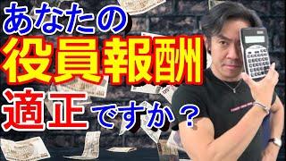 動画No.228 【チャンネル登録はコチラからお願いします☆】 https://www....