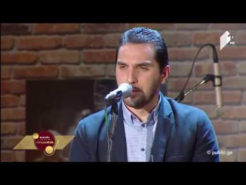 "Ethno Jazz Band Iriao - ""Messages To Kancheli"" ეთნო ჯაზ ბენდი ""ირიაო"" - ""გზავნილი ყანჩელს"""