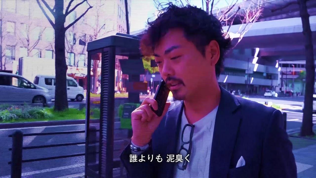 2018.04 社員総会movie(表彰時)