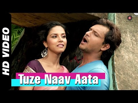 O My Love Official Video HD | Bugadi Mazi Sandli Ga | Jasraj Joshi | Manasi Moghe