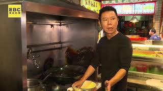 【預告】金山老字號台菜館 家傳卜肉老街飄香