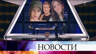 В «На самом деле» - любовный треугольник с участием звезды популярного реалити-шоу Андрея Чуева.