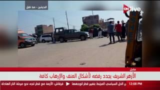 بيان وزارة الداخلية عن حادث كمين البدرشين