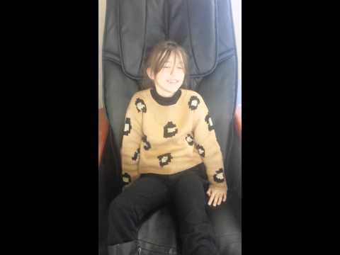 Massage chair from YouTube · Duration:  1 minutes 33 seconds