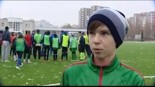 Футбольная академия в Бресте