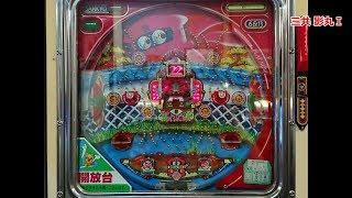 群馬県伊勢崎市 PLAY7さんで撮影。 1995年にリリースされた、ラウンド数...