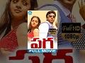 Paga Telugu Full Movie | Jayam Ravi, Bhavana, Raghuvaran | Ezhil | Yuvan Shankar Raja
