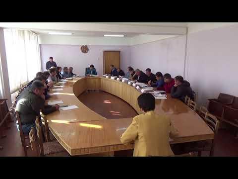 Ավագանու արտահերթ նիստ -05.11.2019