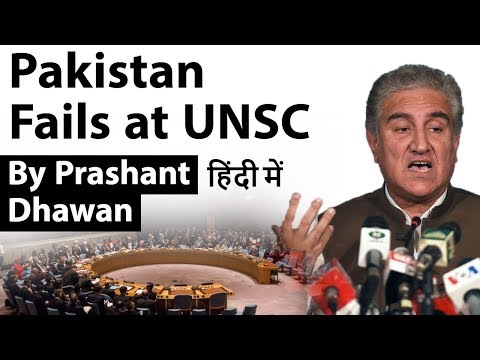 Pakistan Fails at United Nations Security Council against