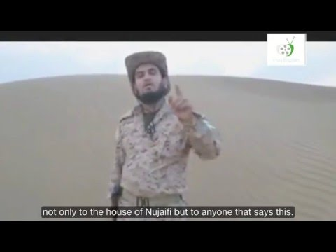 Shabak Anti ISIS Fighter Moving Statement to Ex Mosul Governor