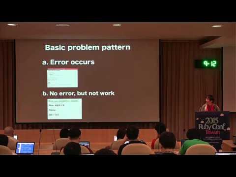 RubyConf Taiwan 2015-Day2 R2 01 Kuniaki IGARASHI:Debugging basics for Rails applications