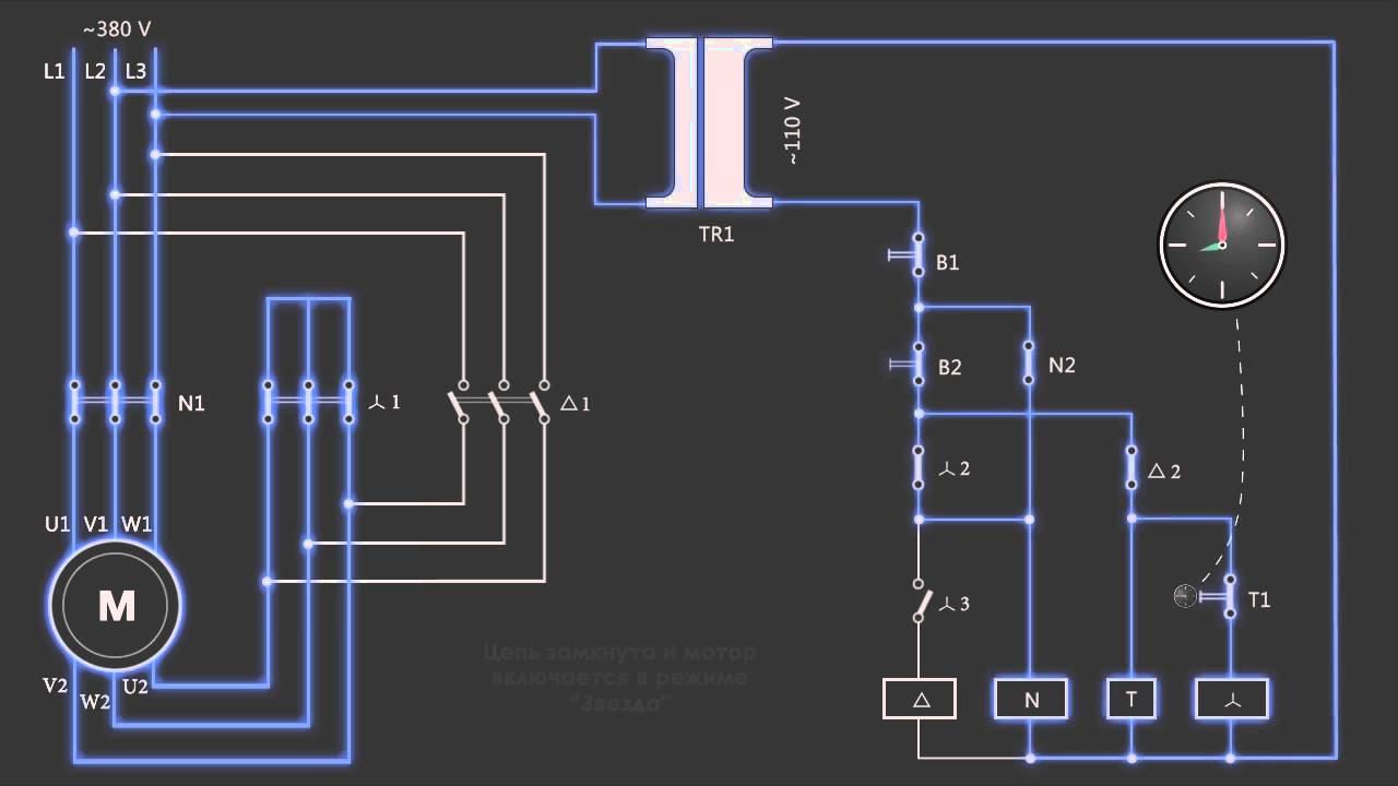 Схема подключения электродвигателя звездой
