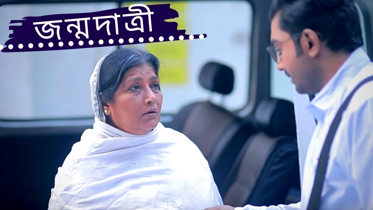 Jonmodatri - জন্মদাত্রী (মা) || Mother's Day Special Natok || New Bangla Natok 2019