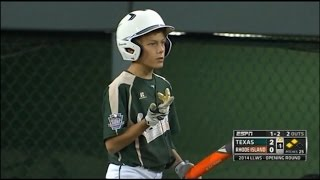 LLWS 2014 Texas baseball - Bad umpire call!