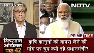 Prime Time With Ravish Kumar: Slogans Raised By Opposition In Parliament As PM Talks Farm Laws