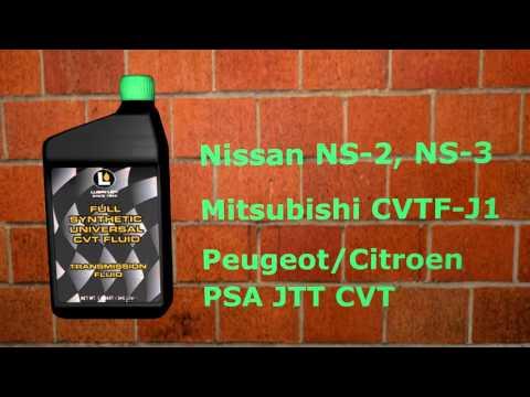 Масло для JATCO CVT (Nissan NS-2)